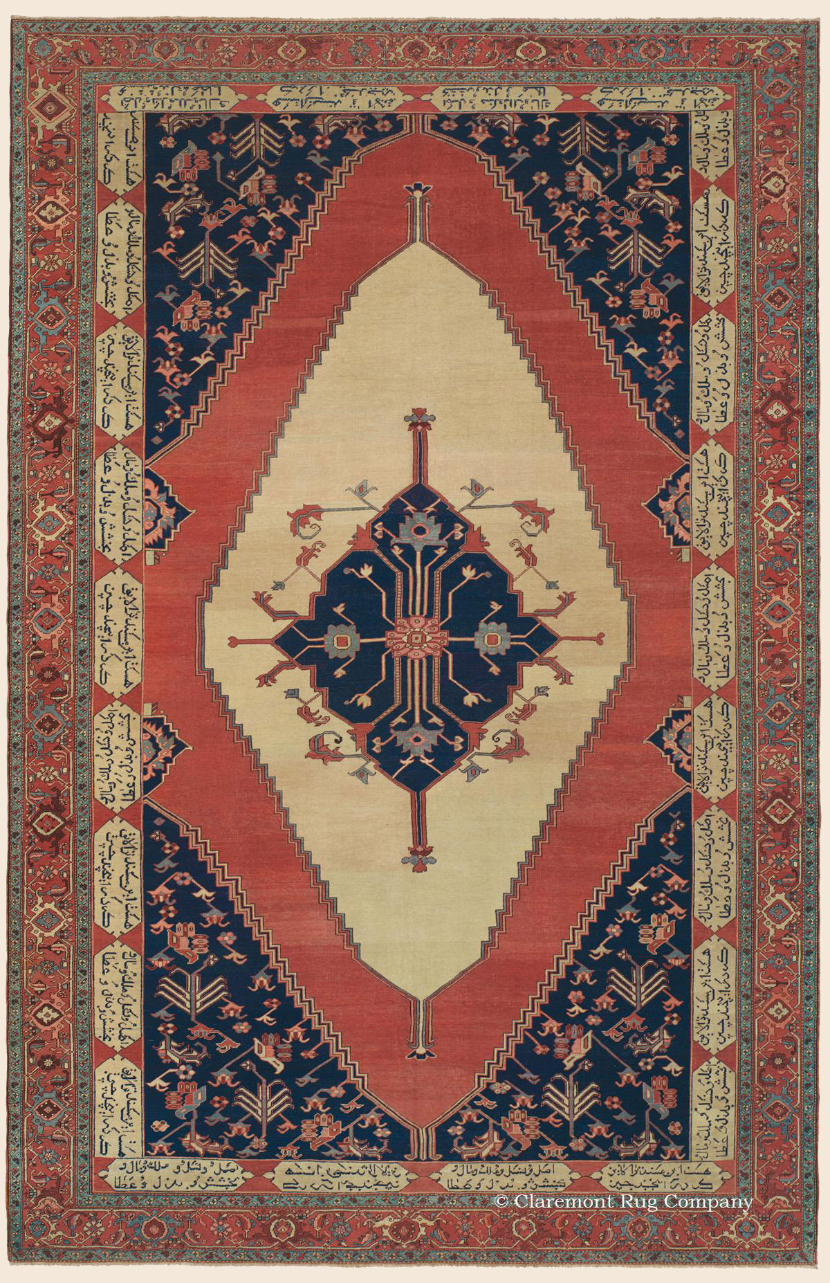 Bakshaish Northwest Persian Antique Rug Claremont Rug