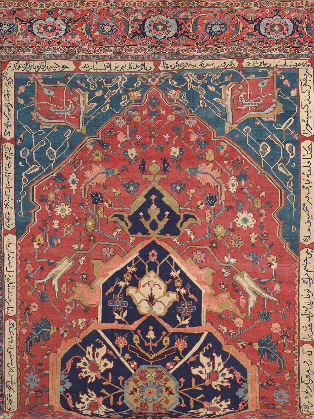 Antique Circa 1875 Persian Serapi Soft