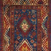 Antique Persian Oriental Caucasian Kazak Rug 4ft 5in x7ft 10in Rug