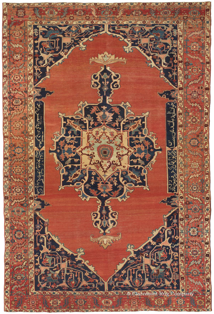 Click for a larger image of this Bakshaish Carpet