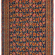 Antique Caucasian Collectible Afshar Rug 4ft 5in x 6ft 9in