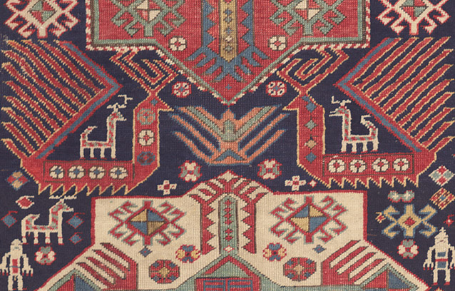 Animal Motif In Tribal Rug