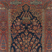 Antique Kashan Prayer Rug, Central Persian, 3ft 5in X 5ft 1in, Late 19th  Century