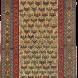 "Caucasian Seichur Kuba 3'2"" x 5'4"". circa 1865"