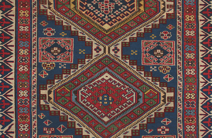 Detail-of-Caucasian-Shirvan-Rug-LARGE-Slide