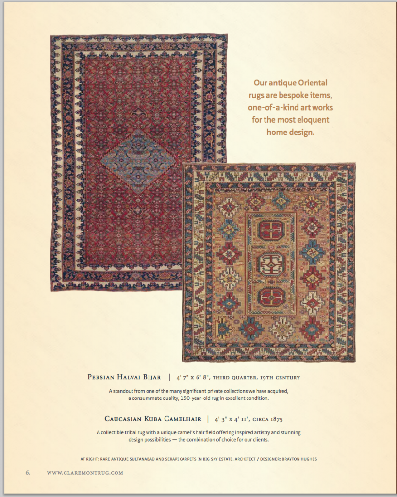 The current catalog from Claremont Rug Company contains 29 rugs for sale.