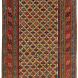 Antique Caucasian Shirvan Rug 3ft 11in by 5ft 6in