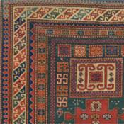 Antique Persian Caucasian Carpets 2
