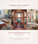 exquisitely-beautiful-oriental-carpets
