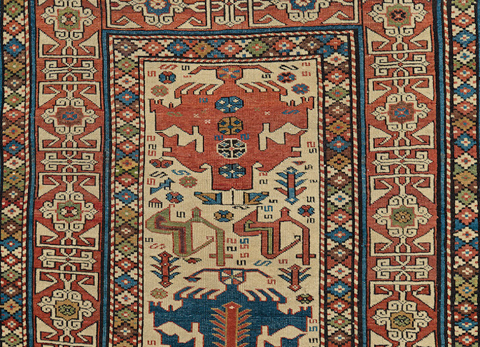 Antique Persian Carpet Caucasian Kazak Rug 5ft 9in x6ft 9in